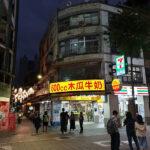 武昌街二段土地_西門町 (2)