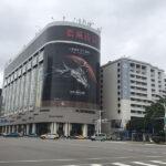 國長大樓辦公 (3)