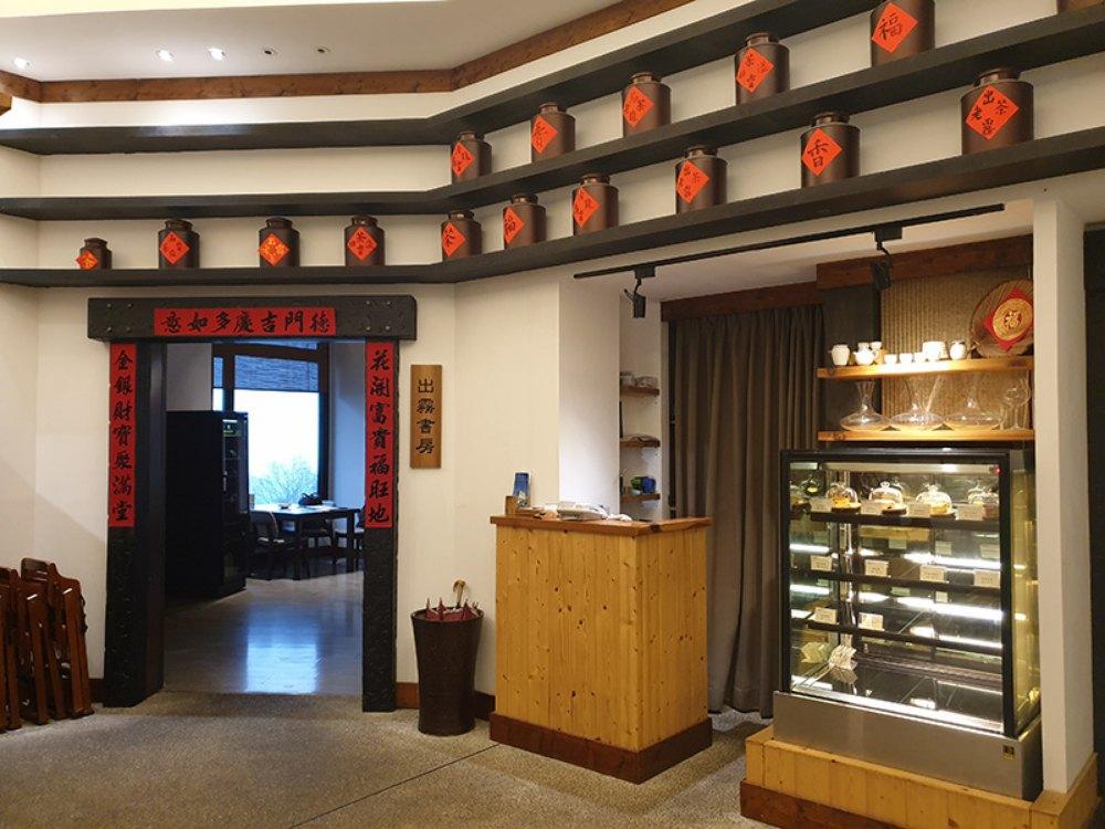 A4190-陽明山出霧溫泉旅館-05