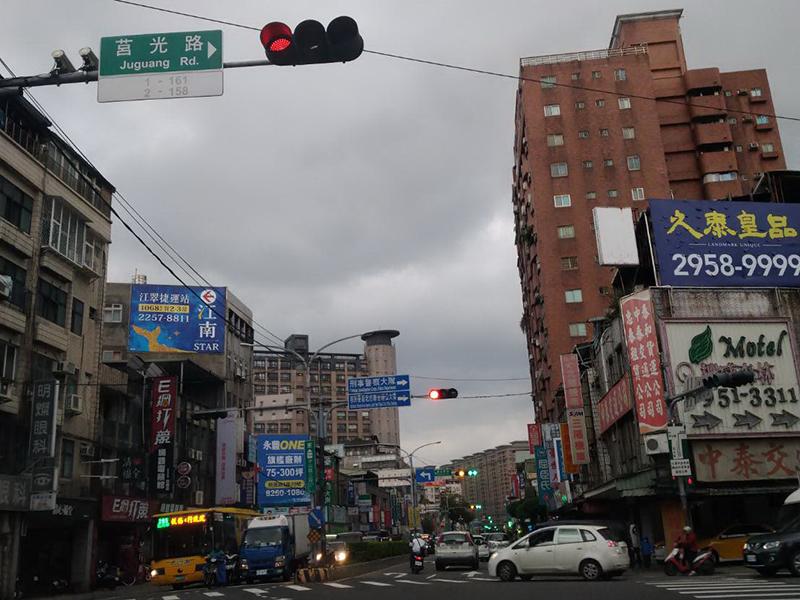 板橋金融區雙層店面(帶租約) (1)