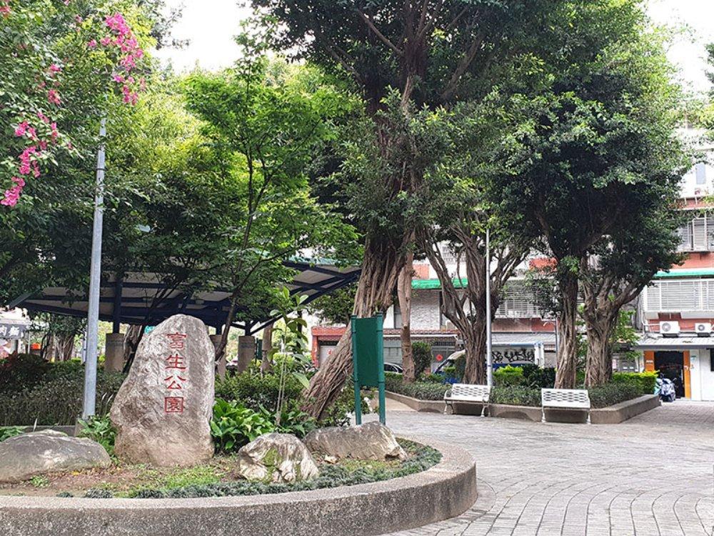 A4664-忠孝東路5段面公園住三角地-01