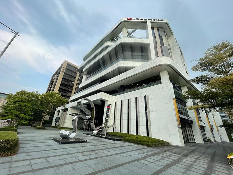 RE0157長洲集團總部